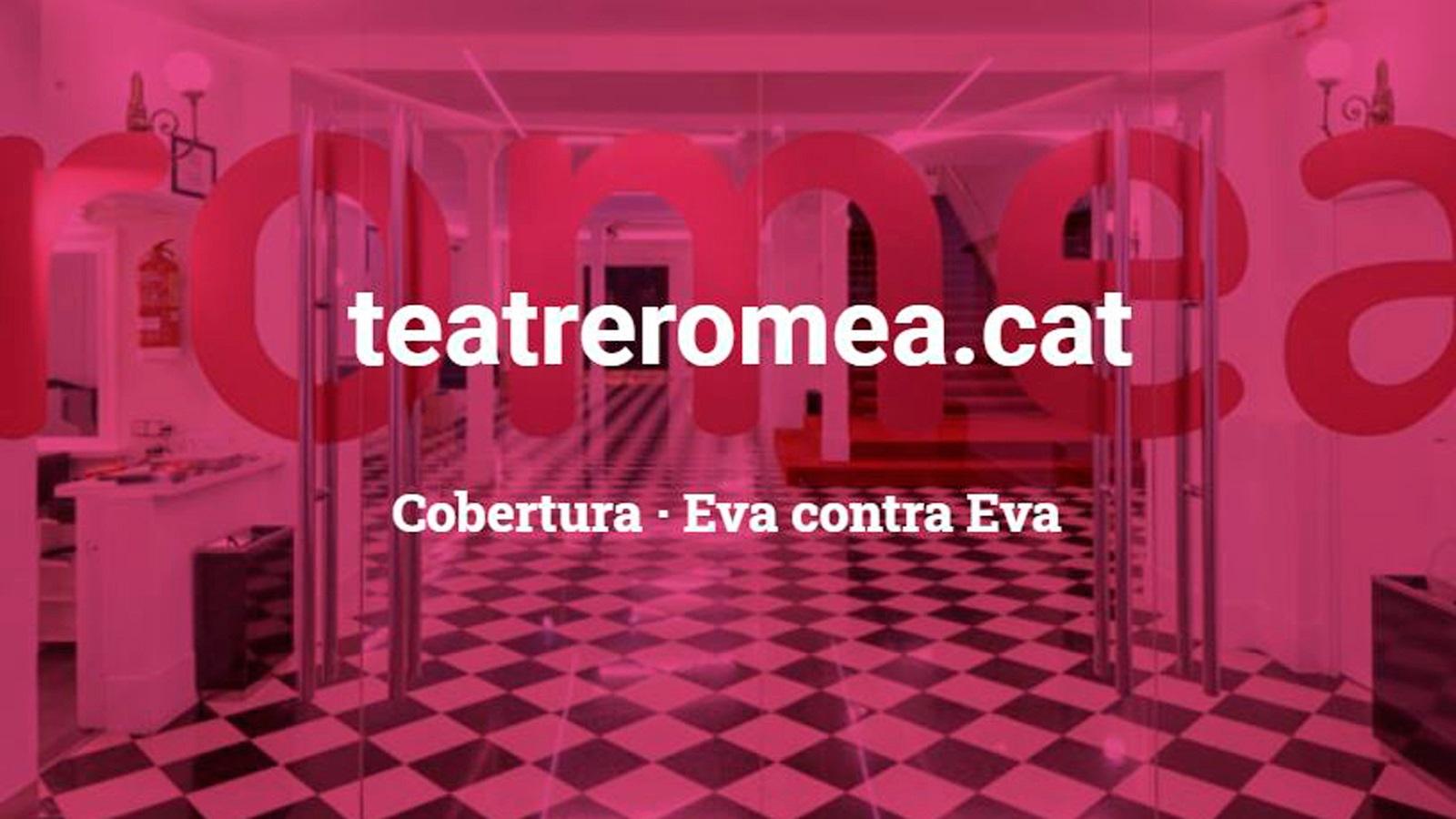 regala teatre romea
