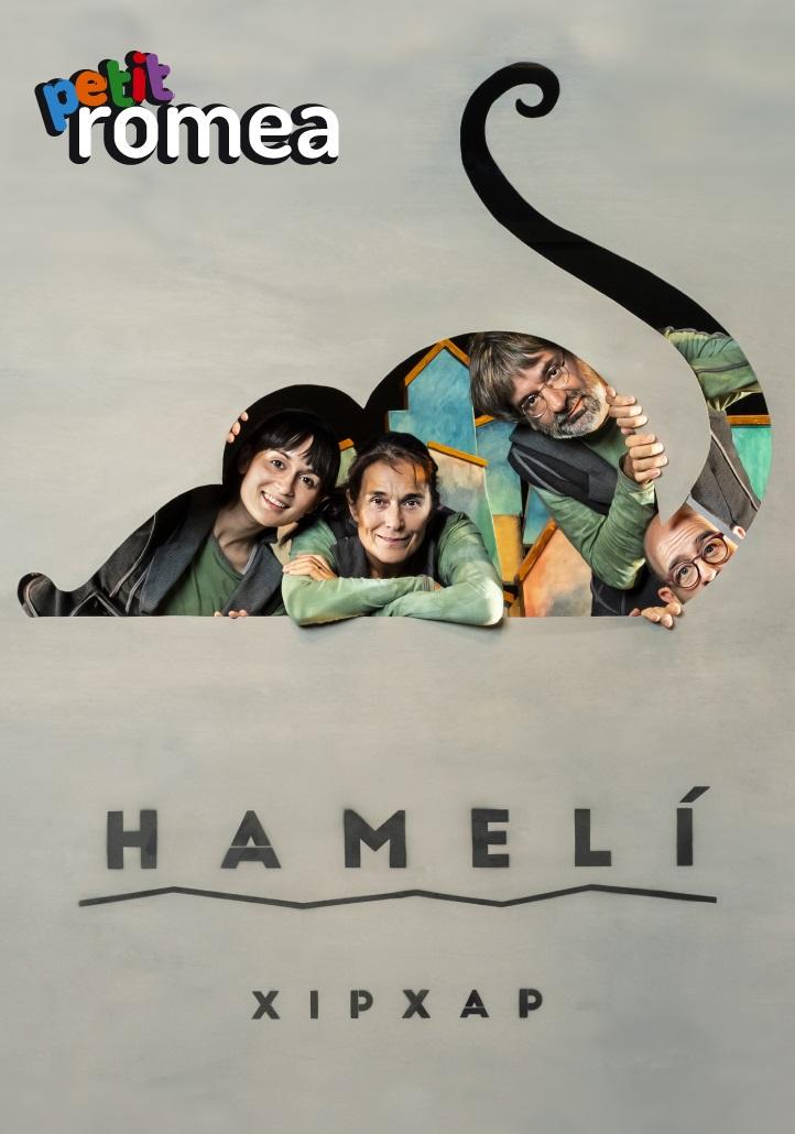 hameli al teatre romea dintre del petit romea de barcelona