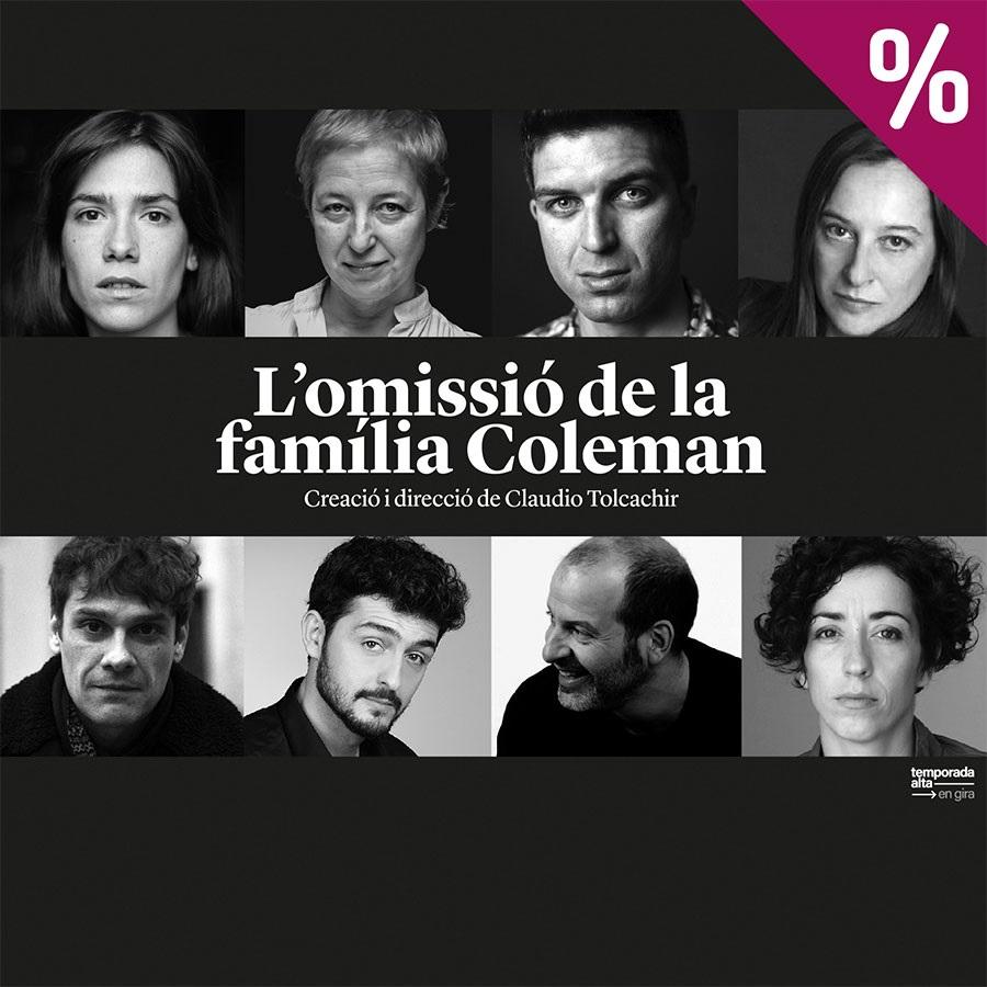 Teatre Romea - Barcelona