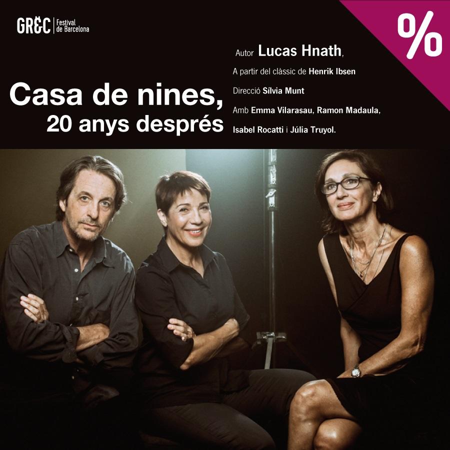 casa de nines vint anys despres grec teatre romea barcelona
