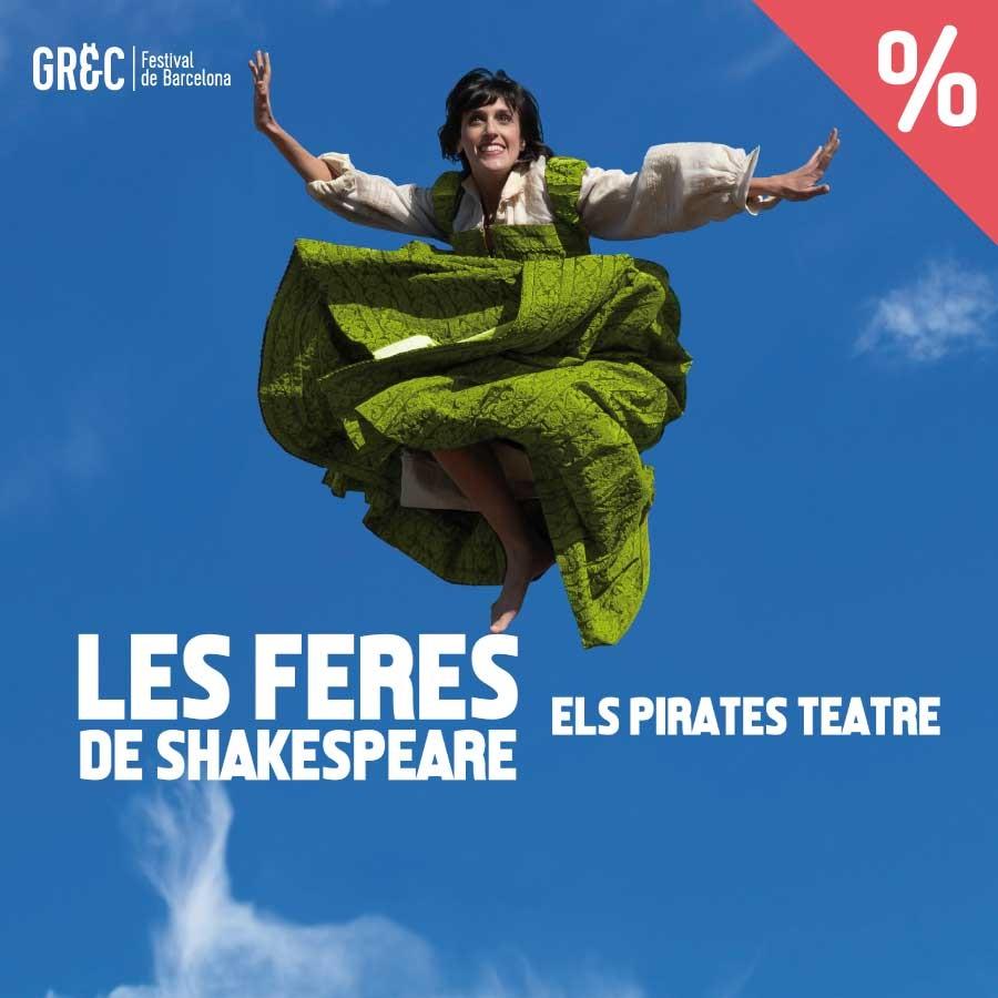 les feres de shakespeare grec teatre condal barcelona
