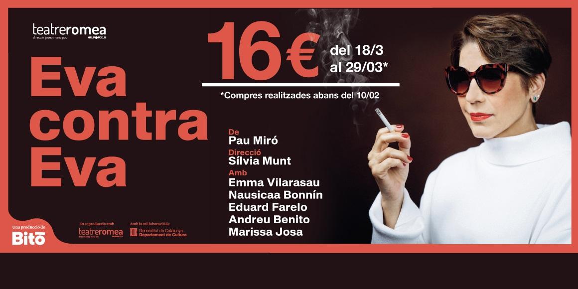 eva contra eva teatre romea barcelona